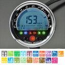 ACEWELL MD085-553 多機能デジタルメーター 12000RPM