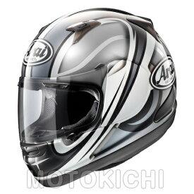 Arai ASTRO-IQ ZERO アライヘルメット ブラック アストロ-IQ ゼロ
