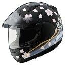 【東単オリジナル】Arai アライ ASTRAL-X sakura サクラ ブラック フルフェイスヘルメット
