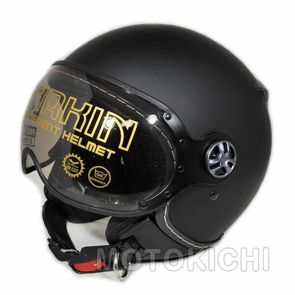 【あす楽対応】ジェット ヘルメット ZS-210KRMBL REGULAR マットブラック フリーサイズ(57〜59cm) シレックス バーキン バイク ジェットヘル 人気No.1 ジェット ヘルメット