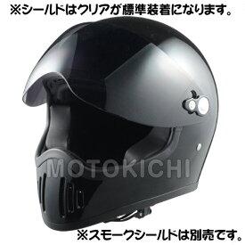 【あす楽対応】シレックス 雷神 RAIJIN ZS-728-PBM フルフェイスヘルメット Mサイズ パールブラック
