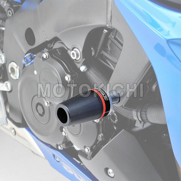 デイトナ DAYTONA 92330 エンジンプロテクター SUZUKI GSX-S1000ABS