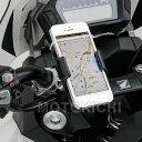 【あす楽対応】 デイトナ DAYTONA 79351 バイク用スマートフォンホルダー クイックタイプ MINOURA製
