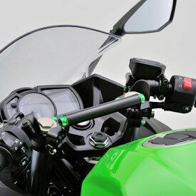 【あす楽対応】デイトナ DAYTONA 97418 車種別マルチバーホルダー ライムグリーン バー有効長=155mm パイプ径φ22.2 カワサキ Ninja400/250 ('18)