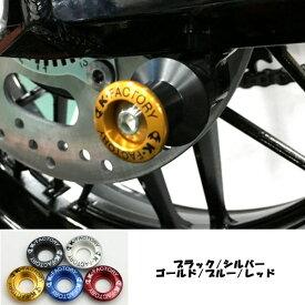 K-FACTORY 179WZAL013 Z900RS スタンドフックボルト M8