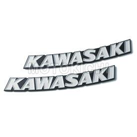 【あす楽対応】Kawasaki純正 99994-1020 カワサキ タンクエンブレム(KAWASAKI)左右セット Z900RS