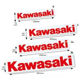 【あす楽対応】KAWASAKI純正 J7010-0100 カワサキステッカー(抜き文字) Lサイズ