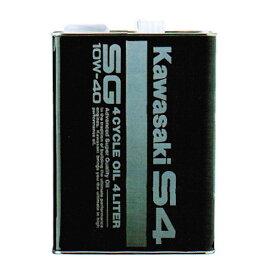 【あす楽対応】 (KAWASAKI純正) J0146-0012 カワサキS4 エンジンオイル SG10W-40 4リットル缶