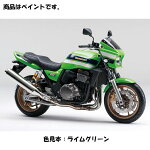 Kawasaki純正J5012-0001-7Fカワサキタッチアップペイントライムグリーン