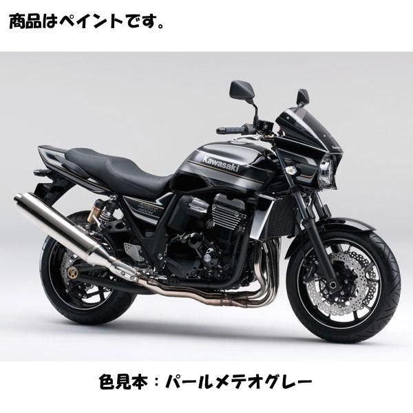 Kawasaki純正 J5012-0001-10H カワサキ タッチアップペイント パールメテオグレー