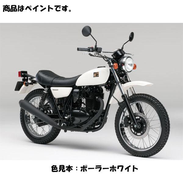 Kawasaki純正 J5012-0001-F1 カワサキ タッチアップペイント ポーラーホワイト
