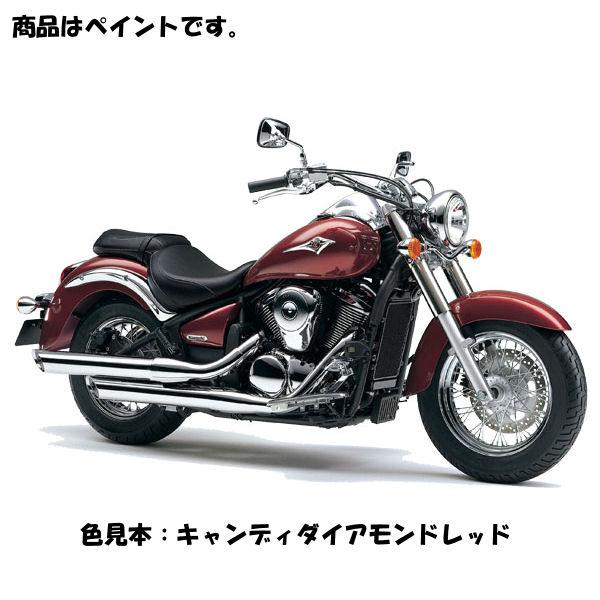 Kawasaki純正 J5012-0002-25T カワサキ タッチアップペイント(ベース・トップ2本組) キャンディダイアモンドレッド