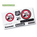 KAWASAKI純正 J7010-0149 カワサキこけへんで。ステッカー