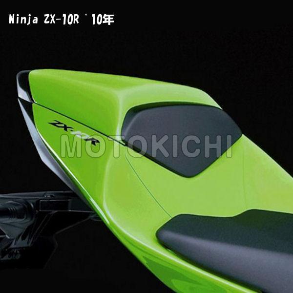 KAWASAKI純正 99996-1358- カワサキ シングルシートカバー Ninja ZX-10R '08〜'10年
