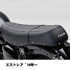 【2月中旬入荷予定】ESTRELLA レトロシートキット ブラック J53066-0403-13E カワサキ エストレア '14年〜'19年 Kawasaki純正