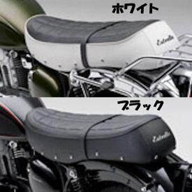 Kawasaki純正 J53066-0403 カワサキ レトロシートキット エストレア ESTRELLA '14年〜'19年モデル
