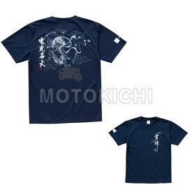 【あす楽対応】KAWASAKI純正 J8901-0729 カワサキ 雷神 Tシャツ2