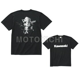 【あす楽対応】KAWASAKI純正 J8901-0739 カワサキ 最速番長Tシャツ2