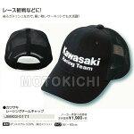 KAWASAKI純正J8903-0171カワサキレーシングキャップKAWASAKIRacingTeam