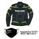 【在庫あり】Kawasaki純正 J8001-2829 カワサキ KM-1 クールメッシュジャケット ブラック/グリーン LLサイズ Kawasaki…