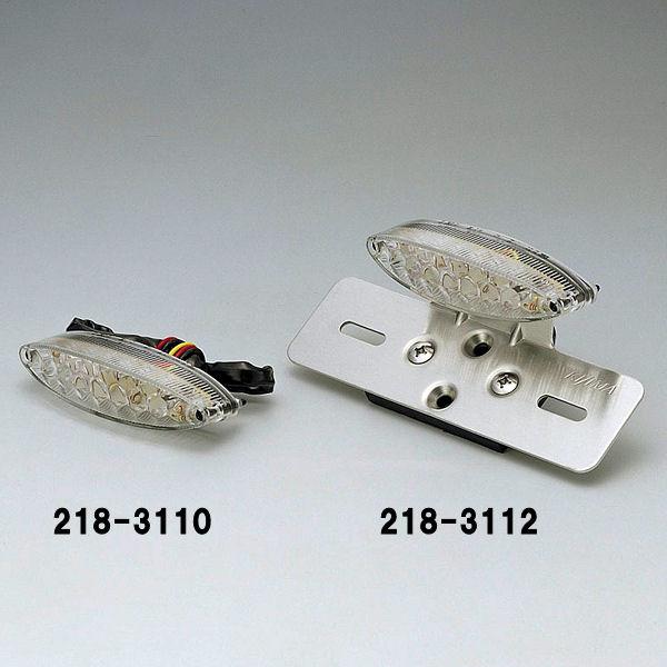 キジマ (KIJIMA) 218-3110 テールランプ LEDスリムキャッツアイ クリアレンズ 汎用