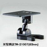 キジマTM-21007Tテックマウントコントロールスイッチ部マウントタイプ(ステー長:89mm)ブラックBMW用