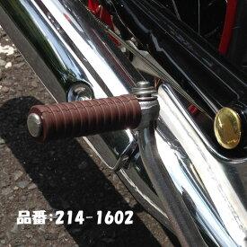 キジマ KIJIMA 214-1602 スターターキックゴム ブラウン ホンダ スーパーカブ リトルカブ モンキー CD50/90