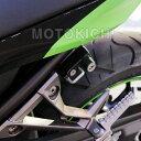 【あす楽対応】 303-1540 ヘルメットロック Ninja250 / Z250 ヘルメットホルダー 【KAWASAKI】キジマ (KIJIMA)