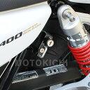 【あす楽対応】303-1553 ヘルメットロック CB400SF CB400SB '14〜 ヘルメットホルダー 【HONDA】キジマ KIJIMA