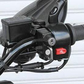 【あす楽対応】303-1579 ヘルメットロック 汎用品 BW'S125 PCX GROM 【汎用】キジマ KIJIMA