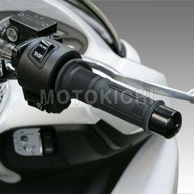 【あす楽対応】キジマ (KIJIMA) 304-8203 ホットグリップヒーター (GH08) ショートサイズ120mm 5段階調整機能付き ブッシュ式 スクーター〜大型バイクまで 汎用品 22.2mmハンドル用