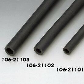 キジマ (KIJIMA) 106-21103 耐油ホース(ブレーキフルード対応) 内径9φ×245mm ホースバンド付属 汎用