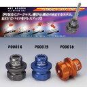 【あす楽対応】 キジマ KIJIMA P00014 キーホルダー ガンメタ CNCタイプ2 アルミ削り出し
