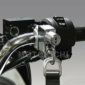 303-1530 【あす楽対応】ヘルメットロック PCX GROM マジェスティーS ヘルメットホルダー 【汎用】キジマ
