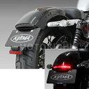 キジマ KIJIMA HD-01392 ライセンスプレートブラケットキット LEDテールランプ併用タイプ ハーレー XL1200X XL1200V XL1200...