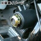 キジマHD-01071メーターリング真鍮BRASSPRODUCTS