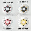 キタコ KITACO ディスクローター φ220mm ホンダ APE XR NSR 500-1418700 500-1418710 500-1418720 50...