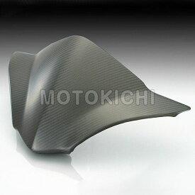 キタコ KITACO 670-0415700 カーボンメーターバイザー シグナスX/SR(FI)(1YP1/2)