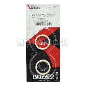 【あす楽対応】 キタコ KITACO 963-1000006 XH-06 XH-6 エキゾーストマフラーガスケット 2個セット ホンダ PCX160 DIO/スーパーDIO/G' GROM Monkey125 CT125等