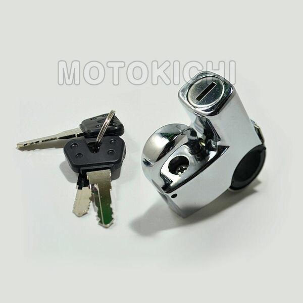【あす楽対応】 CGC 21114 ヘルメットロック 22.2〜25.4mmハンドル対応 メッキ 汎用 ヘルメットホルダー 【汎用】