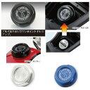 キタコ KITACO アルミタンクキャップ 汎用 モンキー ダックス CL50 スーパーカブ50 PCX DIO110他 850-0600000:ブルー 850...