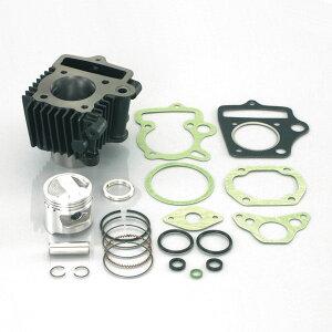 キタコ KITACO 212-1013480 ライトボアアップキット 75cc 黒シリンダー ホンダ 6Vモンキー 6Vゴリラ シャリー DAX スーパーカブ CD50