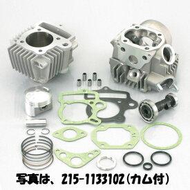 キタコ KITACO 214-1133102 ボアアップキット 88cc/カム付 NEW STD ホンダ モンキー ゴリラ JAZZ マグナ50他
