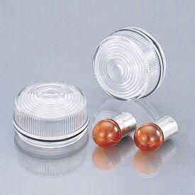 キタコ KITACO 807-1083000 ウインカーレンズセット クリア 2個セット 12V10Wオレンジ球付属 ホンダ モンキー ゴリラ APE50/100