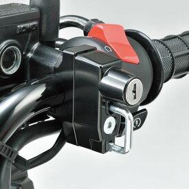 【あす楽対応】 ヘルメットロック BW'S50 PCX GROM GROM125G Z125Pro 564-0090100 22.2mmハンドル ブラック ヘルメットホルダー 【汎用】キタコ KITACO