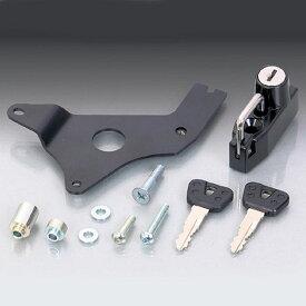 キタコ KITACO 80-564-14600 ヘルメットホルダー ADV150 KF38全車種