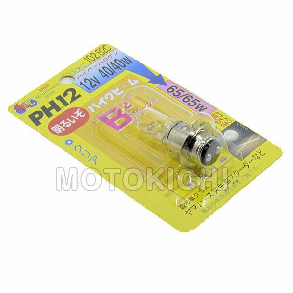【あす楽対応】M&Hマツシマ 102B2C PH-12 12V40/40W ハイパーハロゲン クリア ディオフィット AXISトリート アドレスV125 バイク用ヘッドライト 電球