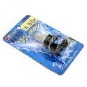 【あす楽対応】M&Hマツシマ 115XS ハロゲンバルブ HS5 12V35/30W ハイパーブール キセノン ブルー サタン PCX125/150 …