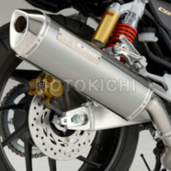 モリワキ MORIWAKI 01810-6N1E5-00 スリップオンマフラー MX BP S/O HONDA CB400SF 08年〜