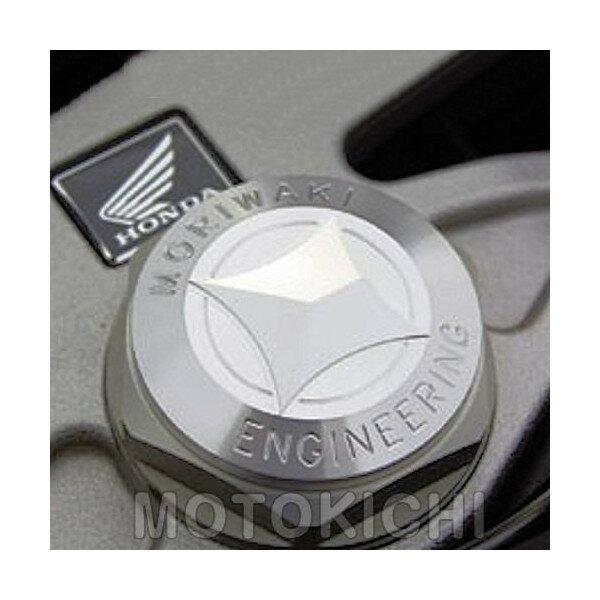 モリワキ MORIWAKI 05323-201E2-00 ステムナットCAP SV HONDA CBR1000RR 08年〜